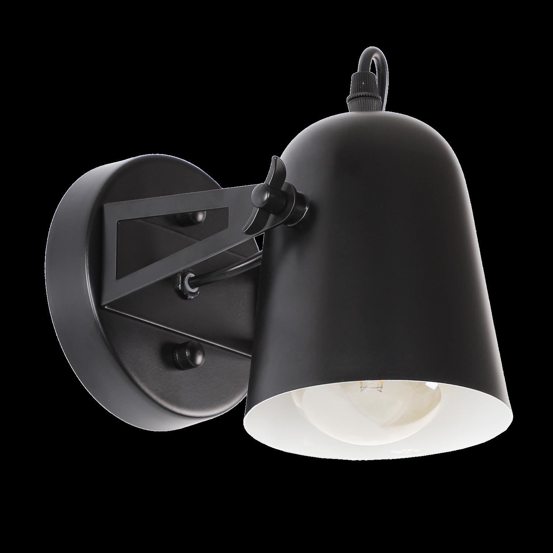 Wandlamp Rivera 1 lichts zwart